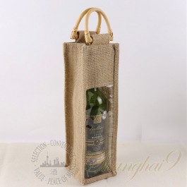 Hemp Gift Bag - One Bottle