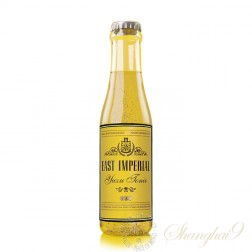 One Case of East Imperial Yuzu Tonic