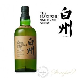 The Hakushu 18 Year Old Japanese Single Malt Whisky