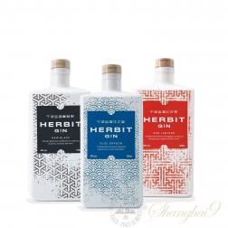 Herbit Gin Miniatures Gift Set - 100ml Blue Dragon, Red Lantern and New Black