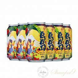 6 cans of Master Gao Bird Land IPA