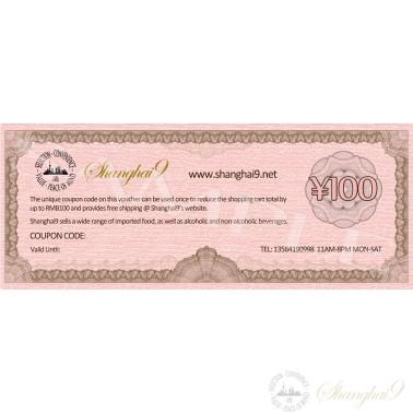 Shanghai9 RMB100 Gift Coupon