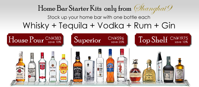 Home Bar Starter Kits only from Shanghai9